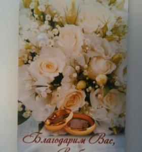 Магниты свадебные #3