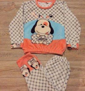 Пижама,