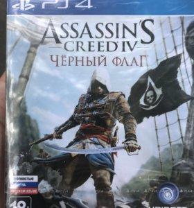 Assassin's creed черный флаг ps4. Обмен