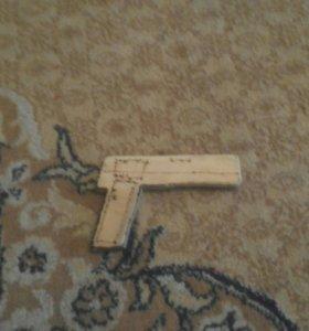 Пистолет (Игрушка).