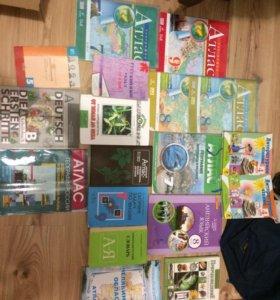 Книги , атласы и прочее