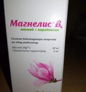 Магнелиз Б 6