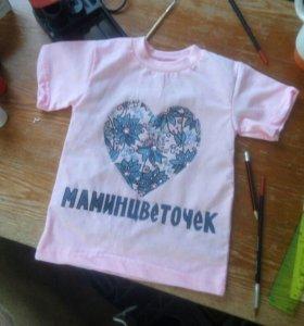 Роспись детских футболок