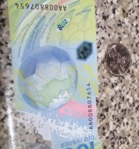 Деньги монета 25, 100 чм 2018