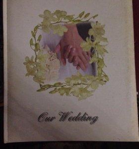 Альбом для свадебных фото