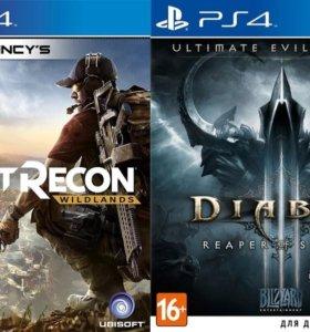 Diablo 3 и Ghost Recon Wildlands