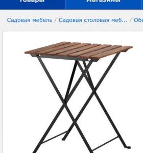 IKEA Стол садовый