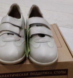 Ботинки Таши Орто, кожа, новые