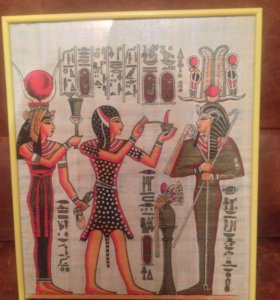 Папирус в рамке