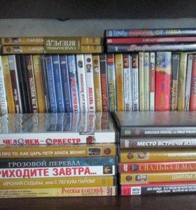 коллекция фильмов DVD -140 дисков