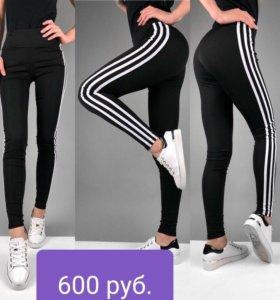 Спортивные брюки женские.