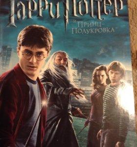 Гарри Поттер и Принц-полукровка ЛИЦЕНЗИЯ