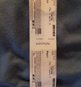 Билеты в Мариинку