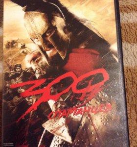 300 спартанцев ЛИЦЕНЗИЯ DVD