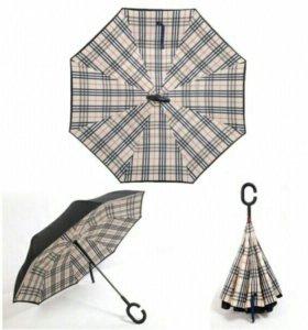 Зонт-наоборот с кнопкой