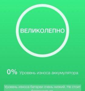 Айфон5 на 64гб