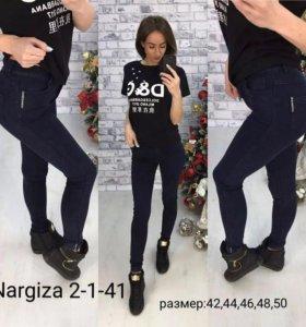 Новые джинсы 44р