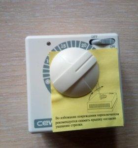 Термолигулятор