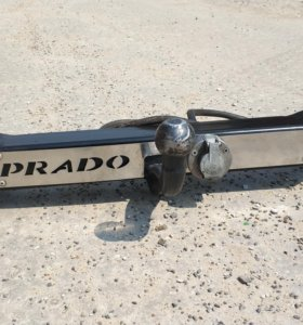 Фаркоп Toyota Prado 150