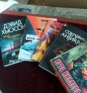 Очень много книг различных авторов