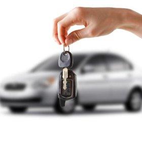 Помощь в покупке и продаже автомобиля