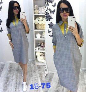 Новое платье в наличии