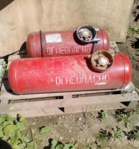 Газ баллоны т40 и 65 лит.