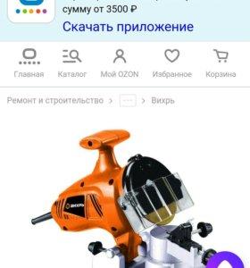 Станок для заточки цепей Вихрь СЗЦ-200