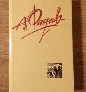 Собрание сочинений А.Фадеев(4тома)