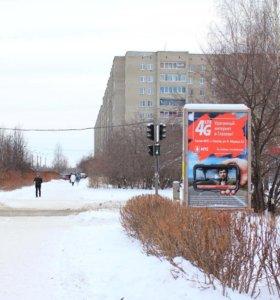 Наружная реклама и реклама в автобусах