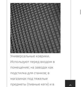 Покрытие напольное резина.