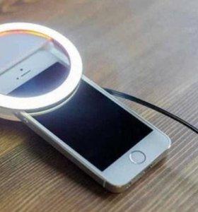 Кольцо для селфи на телефон