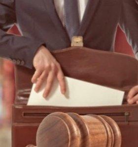 Адвокат Крымской коллегии адвокатов