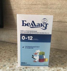 Беллакт 4 коробки