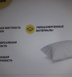 Подушки орматек.