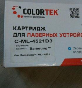 Новый картридж для Samsung СМL 4521