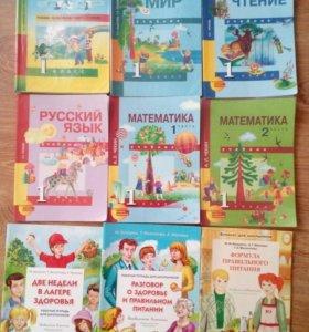 Продам учебники перспективная начальная школа 1 кл