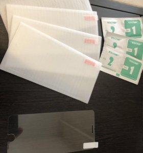 Защитное стекло на iPhone 7 Plus и iphone 8 plus.