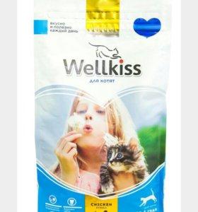 Wellkiss (Вэллкисс)