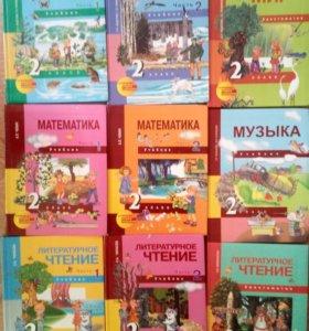 Учебники перспективная начальная школа 2 класс