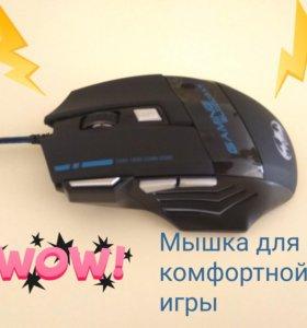 Игровая мышка.