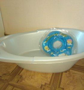 Детская ванночка + круг для купания