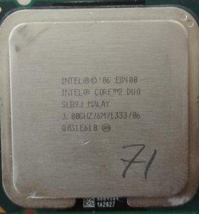 Процессоры 775 - прокачай свой комп!