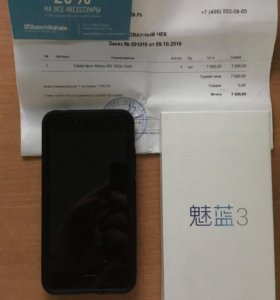 Meizu M3 16gb Gold