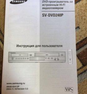 DVD и кассетный проигрыватель Samsung sv-dvd240p
