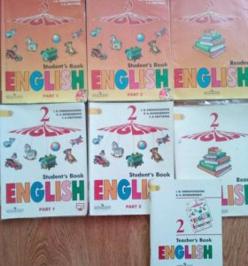 Учебники английский язык 2 и 3 класс