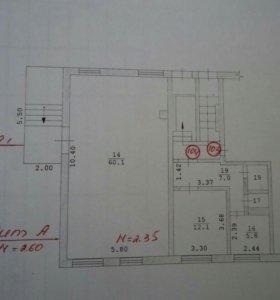 Квартира, 3 комнаты, 88.2 м²