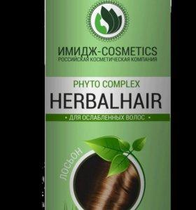 Комплекс против выпадения волос