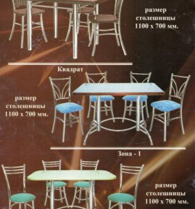 Хромированные столы для кухни