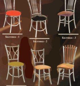 Хромированные стулья и табуретки
